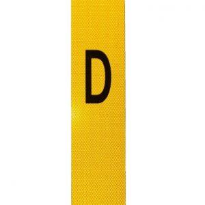 """Flag, Yellow Derail, 4"""" x 18"""""""